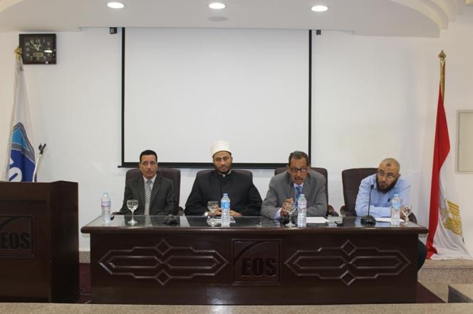 بمشاركة أحد علماء الأزهر نظمت الهيئة ندوة للتوعية حول مكافحة الفساد والرشوة