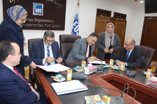 بروتوكول تعاون بين المركز القومى لبحوث الاسكان والبناء HBRC   والهيئة المصرية العامة للمواصفات والجودة EOS