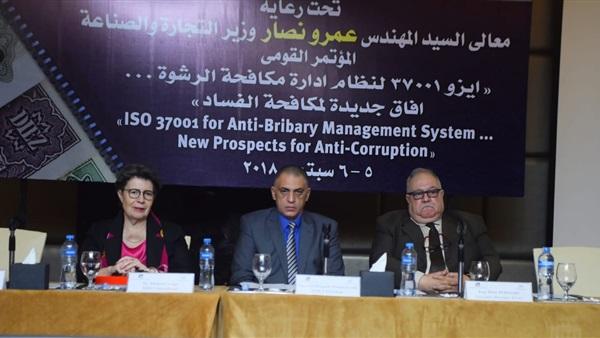 المهندس عمرو نصار وزير التجارة والصناعة  يعلن: إعداد مواصفة قياسية مصرية  لمكافحة الفساد والرشوة