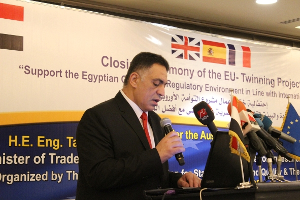 Closing Ceremony of the EU Twinning Project with the Egyptian Organization for Standardization and Quality with its EU partners