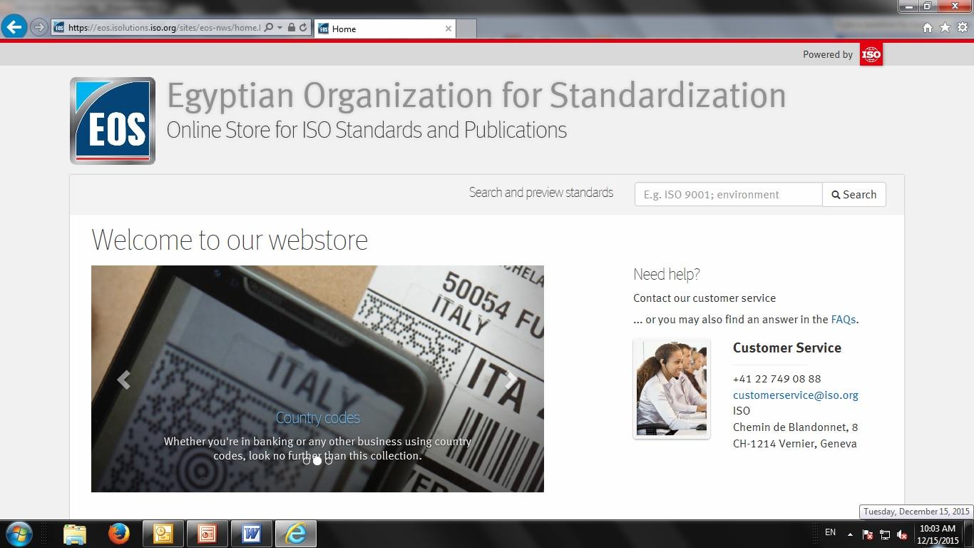 أطلقت الهيئة موقعا إلكترونيا جديدا، تتيح من خلاله بيع المواصفات الدولية ( أيزو) بالجنيه