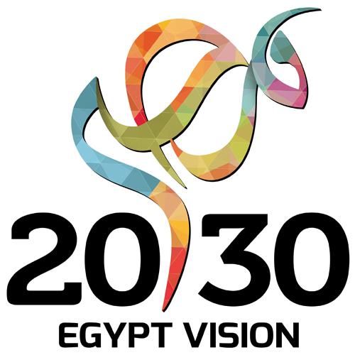 إستراتيجية التنمية المستدامة: رؤية مصر 2030